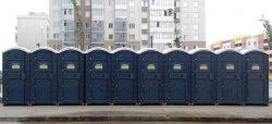 аренда туалетных кабин в самаре